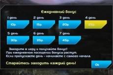 Транскрибация аудио или видео в текст 5 - kwork.ru