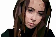 Векторные иллюстрации и другие изображения 32 - kwork.ru