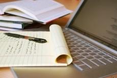 Оцифрую рукописный текст. Вы рукой пишите - я на клавиатуре 3 - kwork.ru