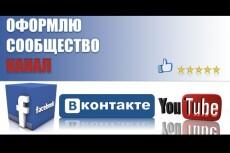 Обработка ваших фотографий 8 - kwork.ru