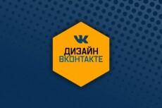Перевод в текст. Аудио и видео до 60 минут 6 - kwork.ru