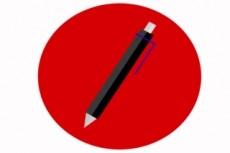 Напишу статьи, новости на любые темы, редактура, корректировка текстов. Качество 7 - kwork.ru