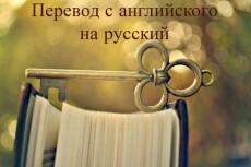 Транскрибация аудио и видео в текст 70 минут 3 - kwork.ru