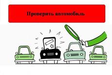Подписка на новости юридической компании КонсультантПлюс 4 - kwork.ru