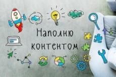 Email письма, дизайн и верстка 23 - kwork.ru