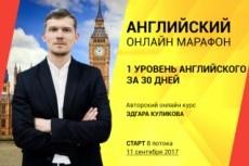 Создам аватарку и баннер для группы ВКонтакте 19 - kwork.ru