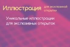 Сделаю дизайн для сайта 5 - kwork.ru