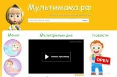 напишу парсер для любого сайта 7 - kwork.ru