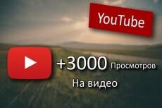 Добавлю 1500 подписчиков на ваш аккаунт Twitter 3 - kwork.ru