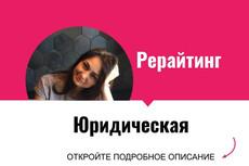 Сервис фриланс-услуг 115 - kwork.ru