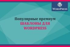 Joomla- Все шаблоны и расширения студии Smartaddons 22 - kwork.ru