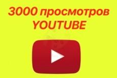 Продам 14 свежих премиум шаблонов Opencart 2017 4 - kwork.ru