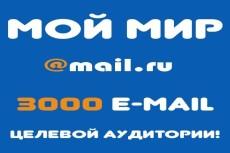 Удаленно установлю MS Office + антивирус 5 - kwork.ru
