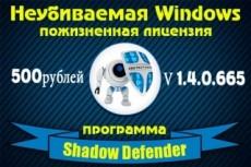 Продам самонаполняемый видео-сайт для заработка 28 - kwork.ru