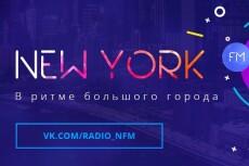 Делаю логотипы 16 - kwork.ru