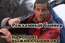 Перенос сайта на новый хостинг 18 - kwork.ru