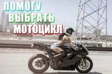 предоставлю шаблон для прокачки профиля Linkedin 6 - kwork.ru