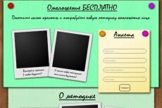 Работа с unity3D 4 - kwork.ru