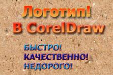 Фирменный стиль компании с нуля под ключ 24 - kwork.ru