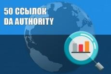 Прогонка лидирующей GSA Search Engine Ranker 29 - kwork.ru