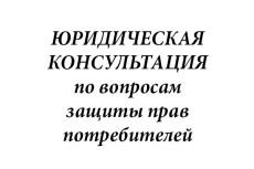 Защита интересов в арбитражном суде 9 - kwork.ru