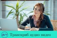 Продающие скрипты продаж для роста продаж 19 - kwork.ru