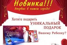 111 ссылок из социальных сетей 24 - kwork.ru