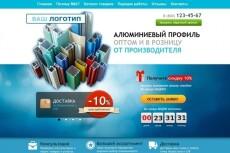 Правки Wordpress 25 - kwork.ru