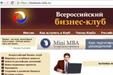 Размещу 10 анонсов в группы Сабскрайб +50 лайков -Это интересно 6 - kwork.ru