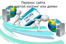 Выполню монтаж и обработку видео 10 - kwork.ru