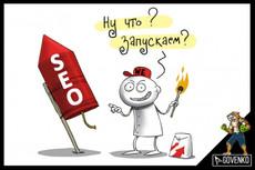 Проведу анализ репутации вашего медицинского учреждения в интернете 7 - kwork.ru