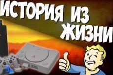 Напишу рекламный текст 30 - kwork.ru