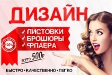 Создам дизайн меню для баров, клубов, ресторанов 22 - kwork.ru