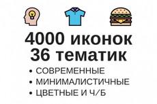 Создам набор из 6 иконок 17 - kwork.ru