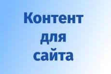 Доработка дизайна сайта 6 - kwork.ru