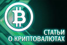 Рерайтер, услуги рерайтинга 21 - kwork.ru