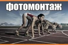 Профессиональная обработка фотографий 13 - kwork.ru