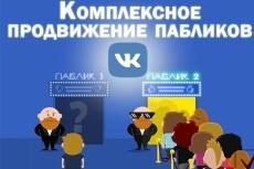 Установка powerMTA 4. 5 4 - kwork.ru