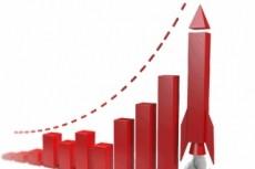 Продающие скрипты для роста продаж 10 - kwork.ru