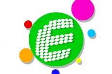 Логотип для ютуб канала 13 - kwork.ru