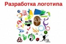 Логотип для ютуб канала 12 - kwork.ru