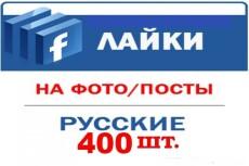 10 уникальных описаний товаров для интернет-магазина по 800 знаков 19 - kwork.ru