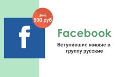 Сервис фриланс-услуг 54 - kwork.ru