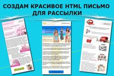 Дизайн шапки сайта в PSD 28 - kwork.ru