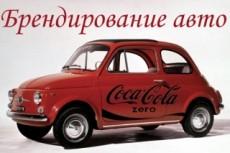 Макет печатей любой формы 25 - kwork.ru