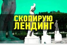 Магазин по продаже цифровых товаров 51 - kwork.ru