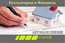 Сайт строительной тематики -Адаптивный - Премиум - Dеmо в описании 9 - kwork.ru