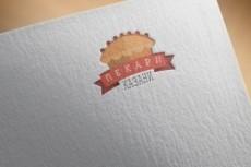 Разработаю дизайна постера, флаеров, листовок 11 - kwork.ru