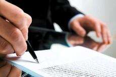 напишу уникальные, грамотные статьи 5 - kwork.ru