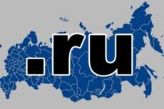 сделаю посадочную страницу 5 - kwork.ru